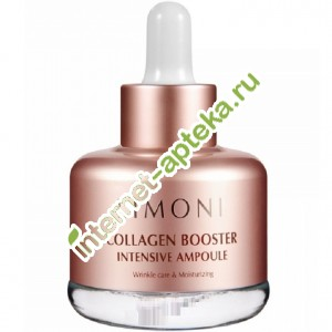 Limoni Skin Care Collagen booster intensive ampoule Сыворотка для лица с коллагеном 25 мл (Лимони) Артикул 816513